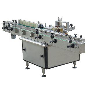 Automatska mašina za etiketiranje papira sa mokrim ljepilom